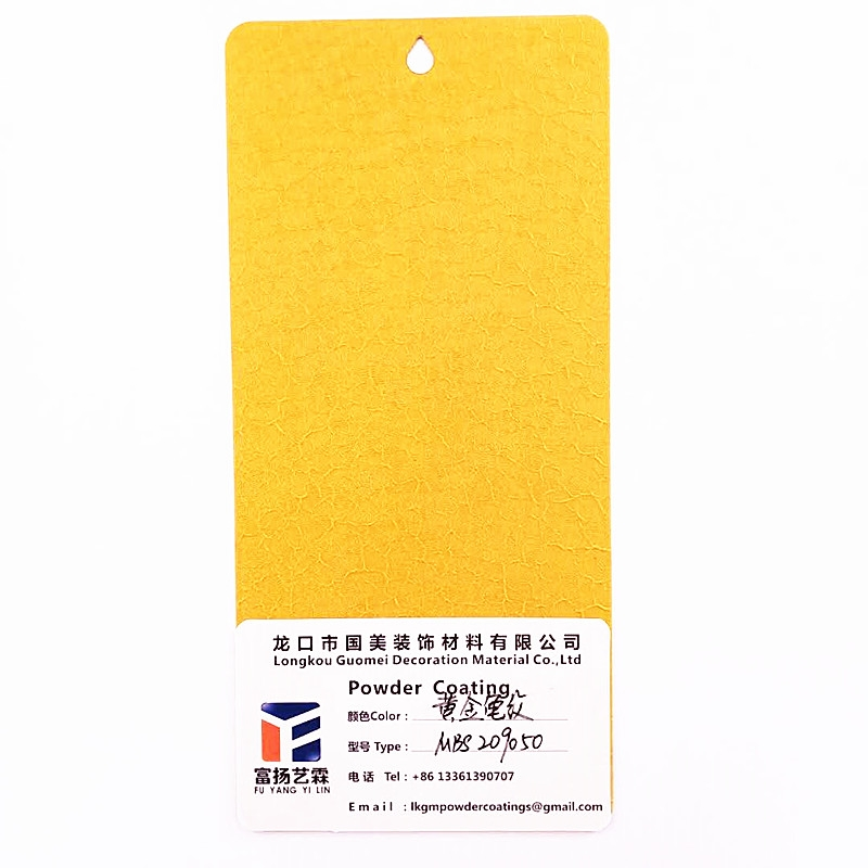 Professional manufacturer of gold moire electrostatic powder spraying